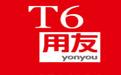 青岛畅捷通T6